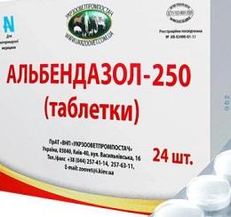 Альбендазол 250