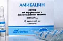 Амикацин раствор