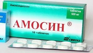 Амосин таблетки