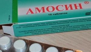 Амосин 500