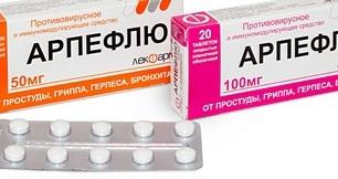 Арпефлю таблетки