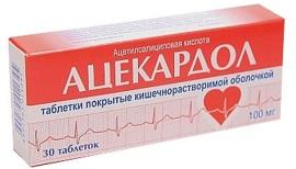 Ацекардол таблетки