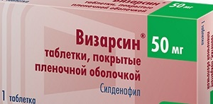 Визарсин таблетки