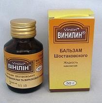 Винилин шостаковского