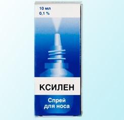 Капли Ксилен