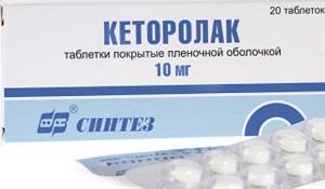 Кеторолак таблетки