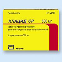 Клацид СР таблетки