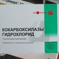 Кокарбоксилаза уколы