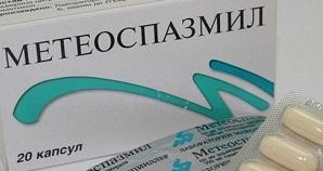 метеоспазмил инструкция по применению цена отзывы врачей