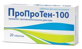 Пропротен 100 таблетки