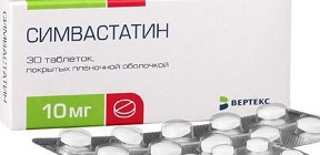 Симвастатин таблетки