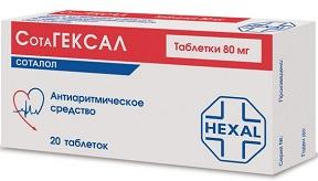 Сотагексал таблетки