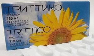 Триттико 1