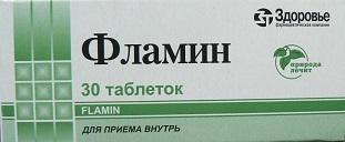 Фламин таблетки