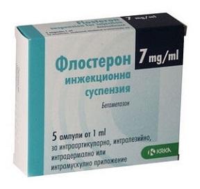 Флостерон 7 мг