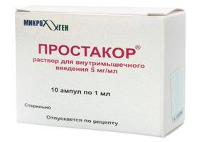 уколы Простакор
