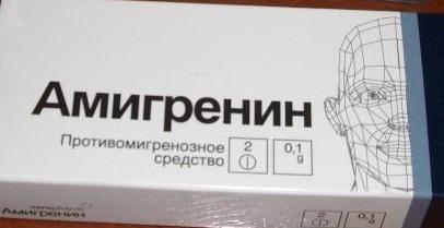 Амигренин 50 мг n2 табл цена 260 руб в Москве, купить Амигренин 50 мг n2 табл инструкция по применению, отзывы в интернет аптеке